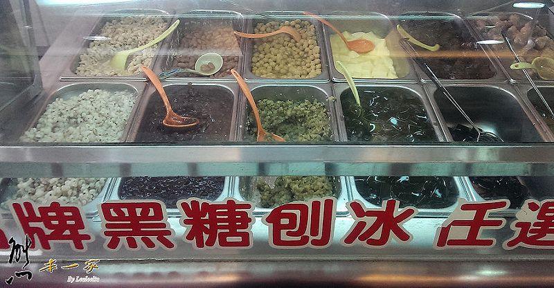 [三峽湯圓豆花八寶冰] 家妤黑糖刨冰