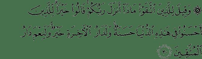 Surat An Nahl Ayat 30
