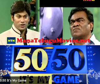 Babu Mohan in Omkar's 50-50 :16th Jun