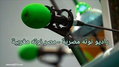 إستمع في بث مباشر لأجمل الأغاني المتنوعة من افضل الراديوهات من كل انحاء الوطن العربي
