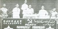 Pada Masa itu, Hanya GP Ansor yang Berani Menghadapi PKI