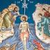 Θεοφάνεια: Τι γιορτάζουμε στις 6 Ιανουαρίου