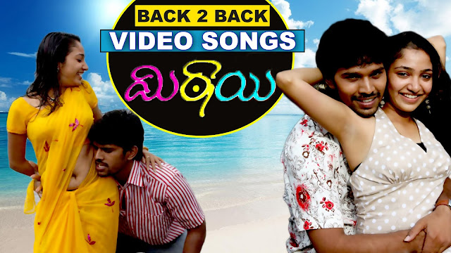 Actress Unni Maya and Santhosh video song for the movie Mithai