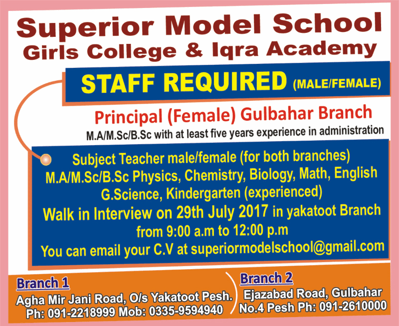 Jobs In Superior Model School Girls College & Iqra Academy Peshawar 27 July 2017