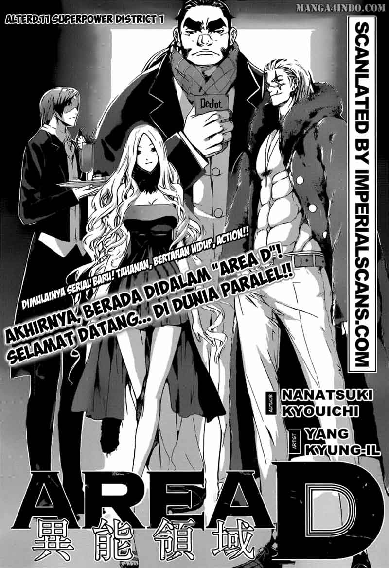 001 Area D: Inou Ryouiki   011