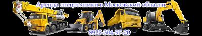 Купить песок и щебень в Московской области - http://nachastroika.ru/