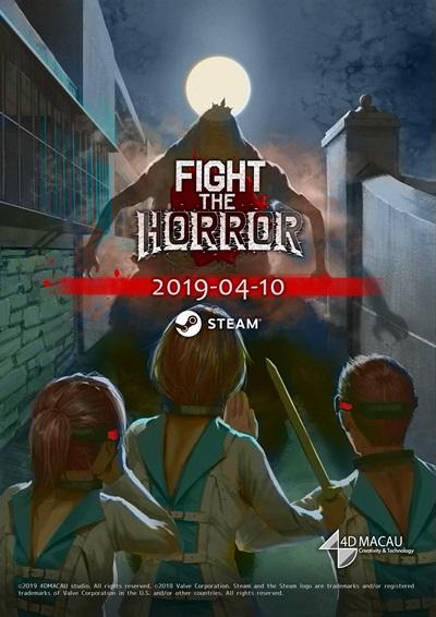 โหลดเกมส์ Fight the Horror