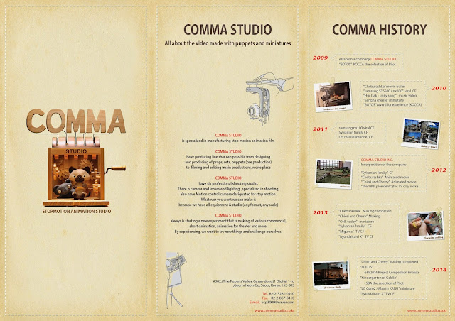 stop-motion animation studio, Comma Studio brochure