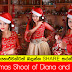 Christmas Shoot of Diana & Pahan