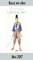 http://mangaconseil.com/manga-manhwa-manhua/panini-comics/seinen/kaze-no-sho-edition-2017/