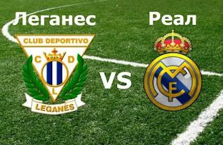 ЗАЛЬЦБУРГ – Реал Мадрид смотреть онлайн бесплатно  2019 прямая трансляция в 20:00 МСК.