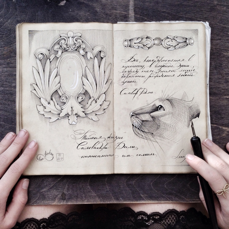 12-Elena-Limkina-Moleskine-Illustration-Adorned-with-Lovely-Calligraphy-www-designstack-co