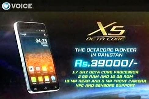 Voice Xtreme X5