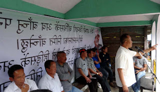 Sabhasad Ratan Thapa addressing meeting