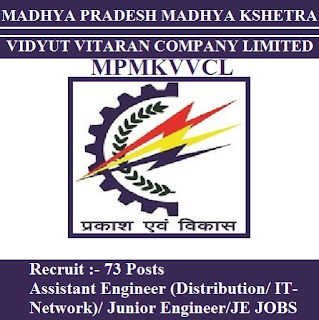 Madhya Pradesh Madhya Kshetra Vidyut Vitaran Company Limited, MPMKVVCL, MP, Madhya Pradesh, AE, Assistant Engineer, JE, Junior Engineer, Graduation, Diploma, freejobalert, Sarkari Naukri, Latest Jobs, mpmkvvcl logo