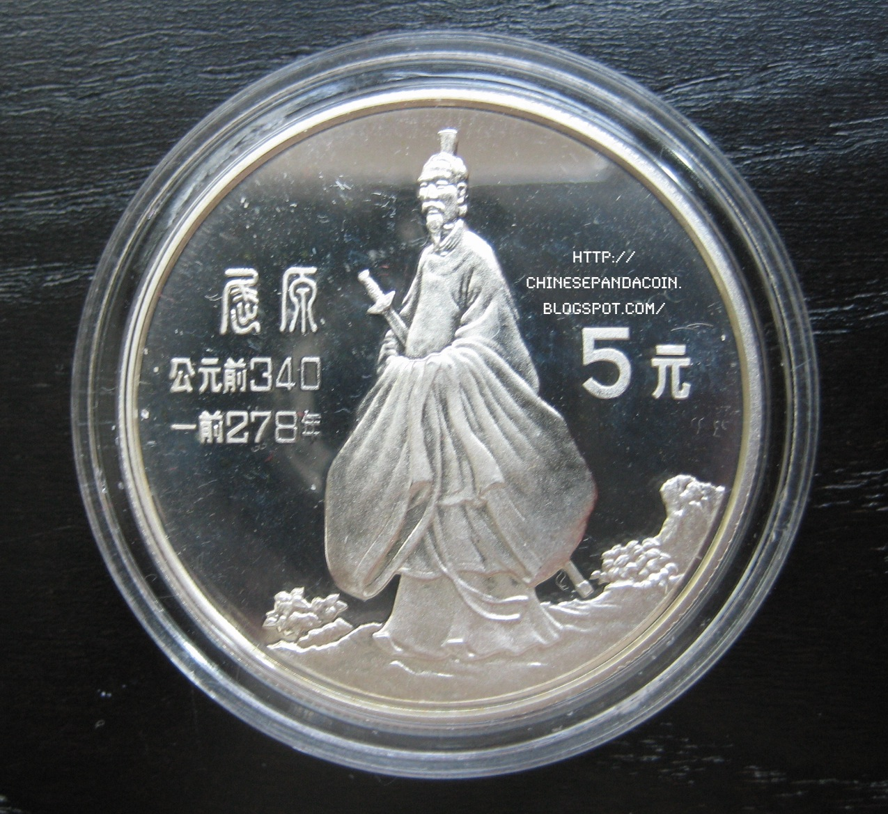 Chinese Panda Coin 1985 Chinese Historical Figures Silver Set