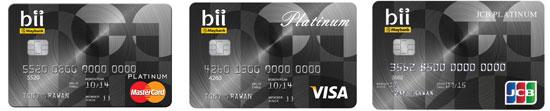 Informasi Tentang Kartu Kredit Maybank