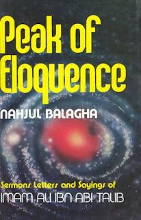Nahjul Balagha English