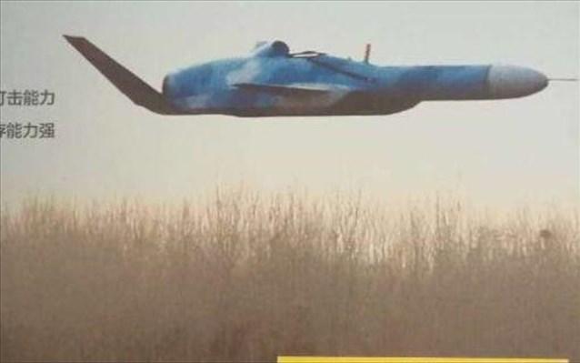 Drone εξαιρετικά χαμηλών πτήσεων για χρήση κατά πλοίων φέρεται να αναπτύσσει η Κίνα