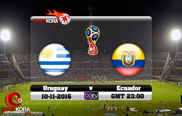 مشاهدة مباراة أوروجواي والإكوادور اليوم 10-11-2016 تصفيات كأس العالم