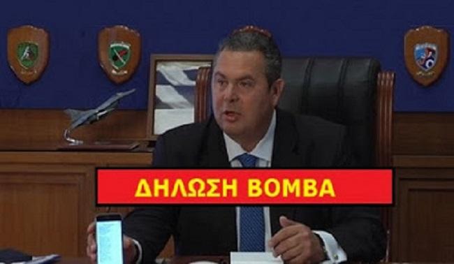 ΤΩPΑ Βομβα ΜΕΓΑΤΟΝΩΝ ΑΠΟ ΤΟΝ ΚΑΜΜΕΝΟ – Παμε σε εκλογες αν δεν ...