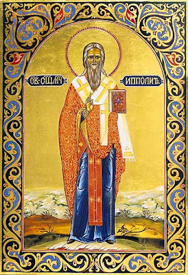 img ST. HIPPOLYTOS, Pope of Rome,Hieromartyr