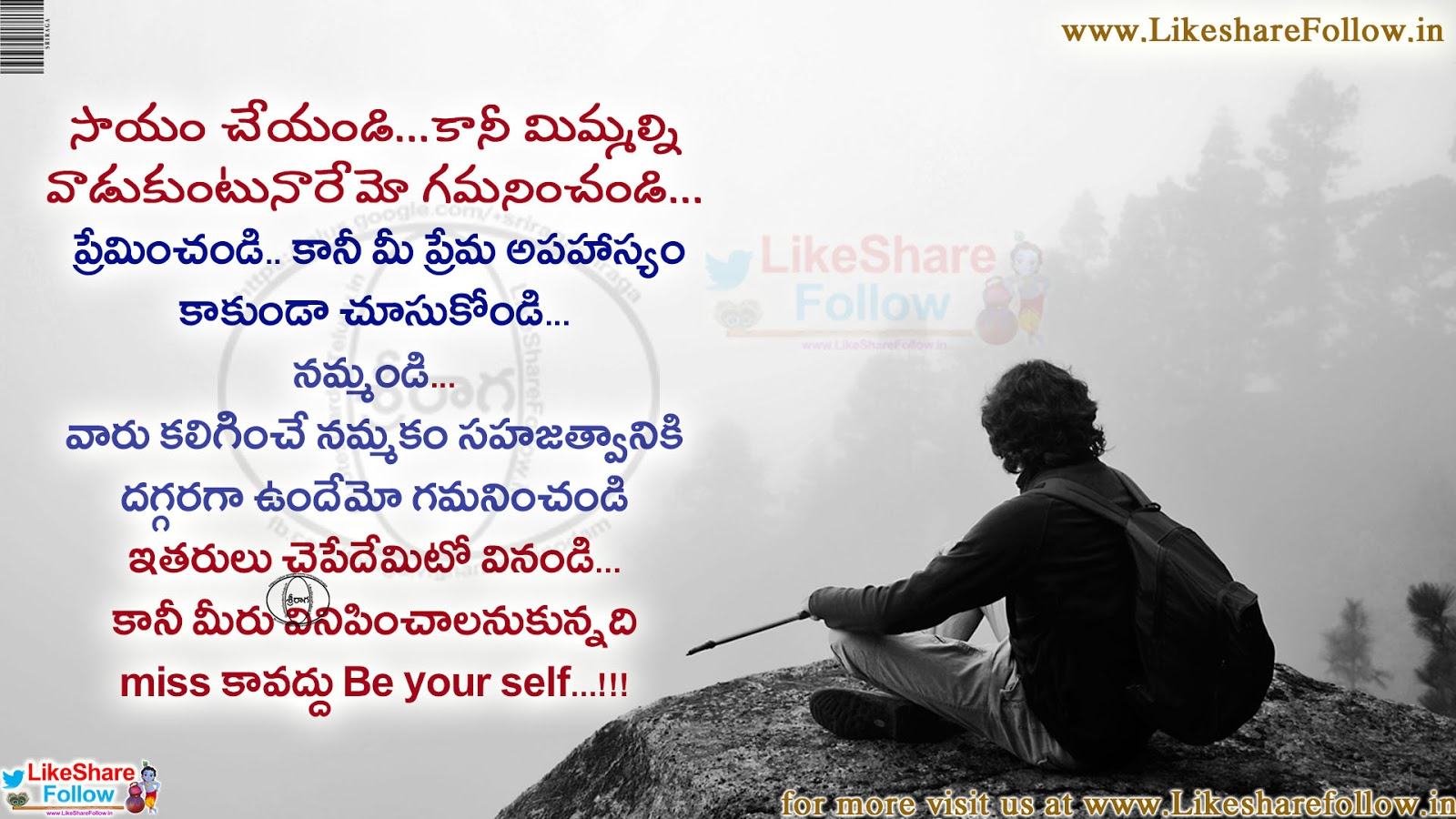 Best Life Quotes Best Life Quotes In Teluguinspirational Messages About Life