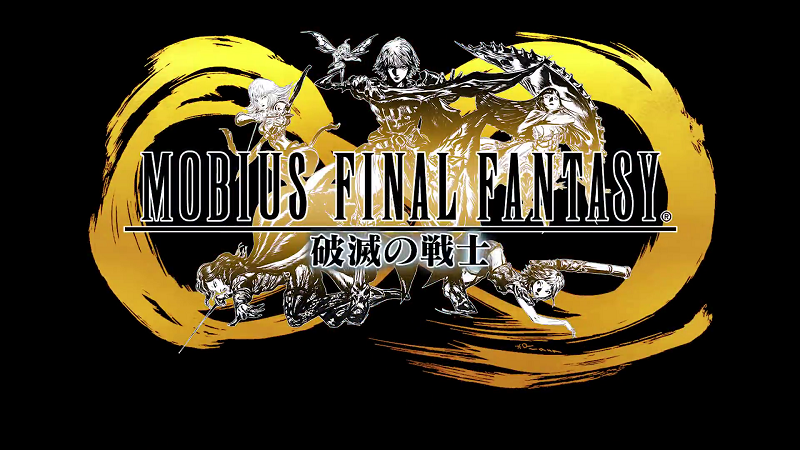 MOBIUS FINAL FANTASY (Japanese)