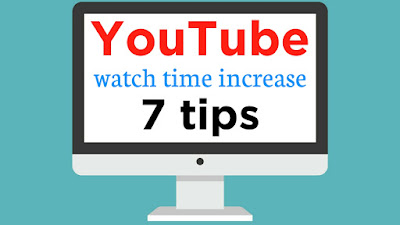 how to increase watch time on youtube in hindi | Shoutuse