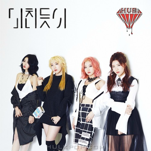 H.U.B – Girl Gang – Single