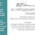masdull blog - khazanah doa dan sholawat - durood akbar
