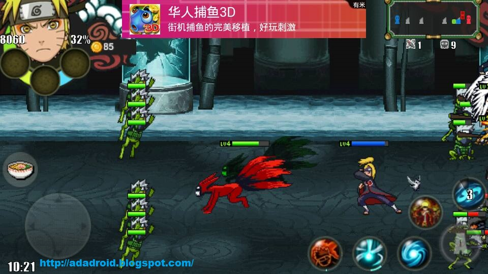 Naruto Senki v1.18 Debug 2 Apk (The Latest Independent ...