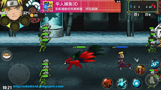 Naruto Senki v1.18 Debug 2 Apk (The Latest Independent Test Version)