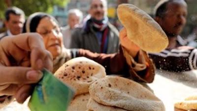 التموين, نظام جديد لصرف الخبز,