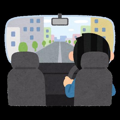 車内から見た運転をする人のイラスト