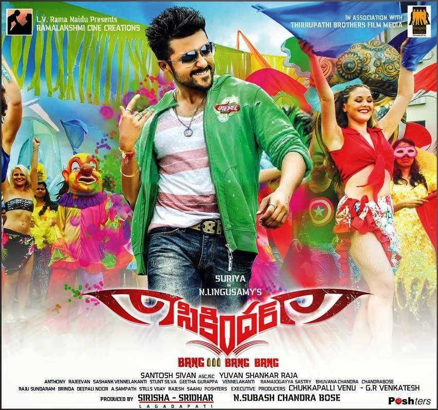 A Telugu Movies Mp3 Songs: SIKANDAR (2014) Telugu Mp3 Songs Free Download