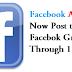 Facebook Auto Poster - ඇති වෙන්න ෆේස්බුක් එකේ පෝස්ට් දාමු.