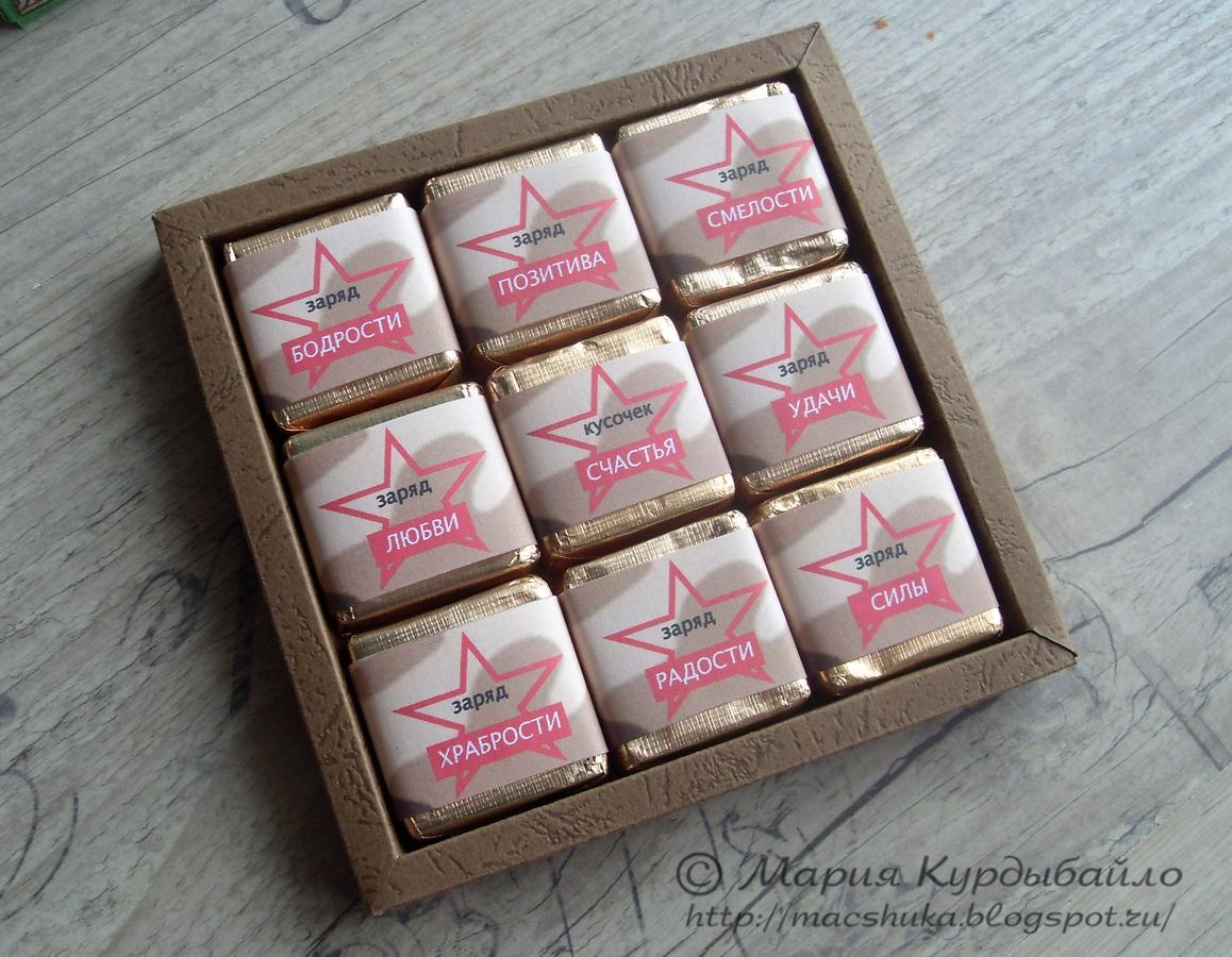 Как сделать коробку для конфет фото 456