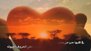 صور الشمس