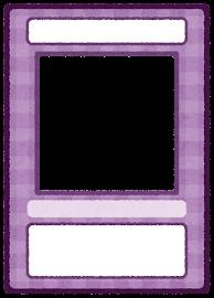 トレーディングカードのテンプレート(紫)