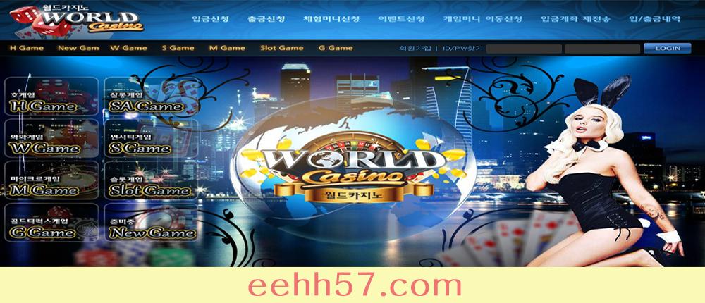 월드카지노정보 우리카지노총판♨↘《 e e h h 5 7 .CoM 》↘♨온라인카지노 월드카지노정보 우리카지노총판♨↘《 e e h h 5  7 .CoM 》↘♨온라인카지노♨↘《 ... af6c725a8e