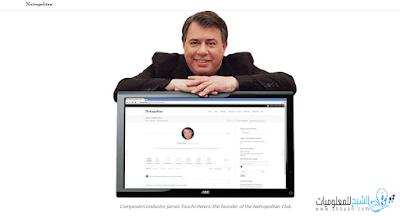 مواقع تواصل اجتماعى تشبه الفيس بوك