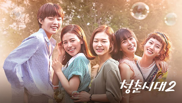 Download Drama Korea Age of Youth 2 Batch Subtitle Indonesia