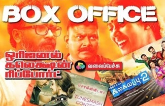 Kalakalappu 2, Savarakathi, Solli Vidava – Original Collection Report – Valai Pechu