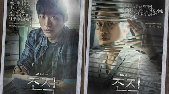 Drama Korea Falsify Subtitle Indonesia