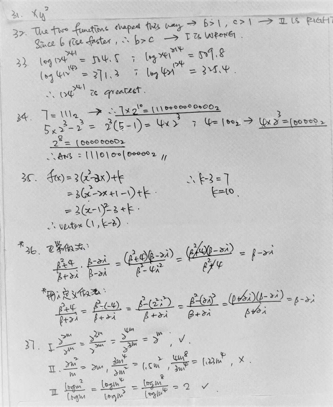 2014 DSE Math 數學 卷二 P2 Q31,32,33,34,35,36,37