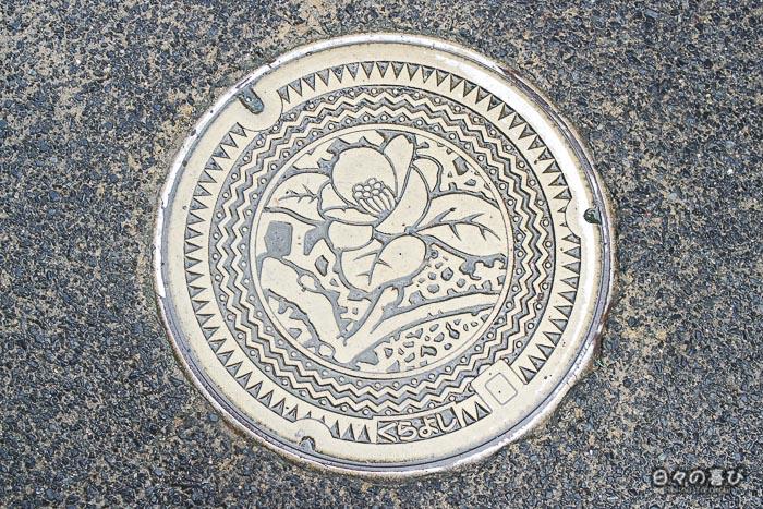 plaque d'égout avec motif floral à Kurayoshi
