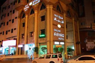 Dallah Ajyad Hotel Makkah