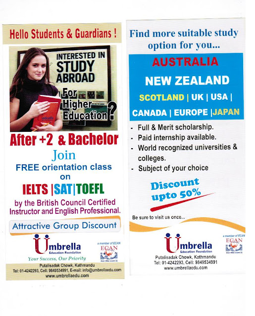 Umbrella Education Foundation: Test Yourself : IELTS Test