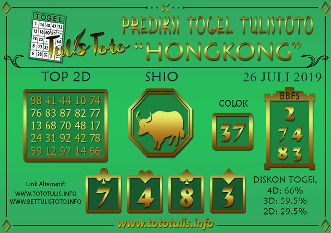 Prediksi Togel HONGKONG TULISTOTO 26 JULI 2019